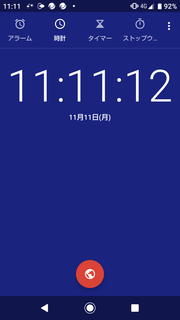 Screenshot_20191111-111113.png